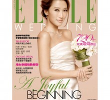 2012SS WEDDING COVER-square