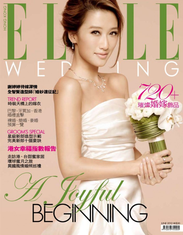 ELLE Wedding Hong Kong Magazine SS2012-cover+ ANGEE W. feature interview