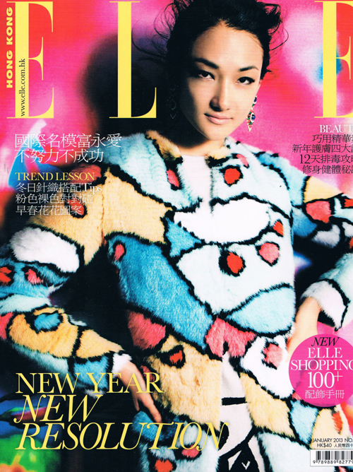 ELLE Hong Kong Magazine – January 2013 - ANGEE W. interview as a handmade bridal clutch bag business entrepreneurship